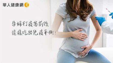 孕婦打疫苗前後,這樣吃出免疫平衡!中醫:2大虛弱體質,蟲草藥膳調理養孕