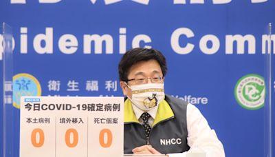 武漢肺炎》青少年BNT只需打1劑?周志浩給答案 | 生活 | Newtalk新聞