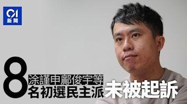 35+︱47人被控顛覆國家政權 鄺俊宇涂謹申李國麟等8人未被起訴