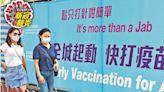 年輕康復者多嗅覺異常 沙特13歲女仍危殆 袁國勇:7成接種率不足免疫屏障   時事要聞