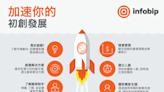 Infobip啟動亞太地區全球Startup Tribe計畫 為台灣新創提供新世代的顧客互動方案