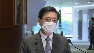 國安法案未審結 政府剔除支聯會公司登記 李家超指法庭裁決不會受影響