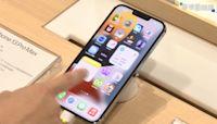 iPhone 13今開賣 業者祭好康催買氣