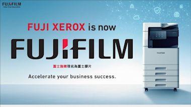 富士膠片商業創新香港有限公司 公司改名典禮暨新產品發佈會 - Qooza