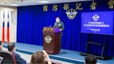北京秀戰車、極音速飛彈?國防部回應(圖) - 劉世民 - 軍事熱點