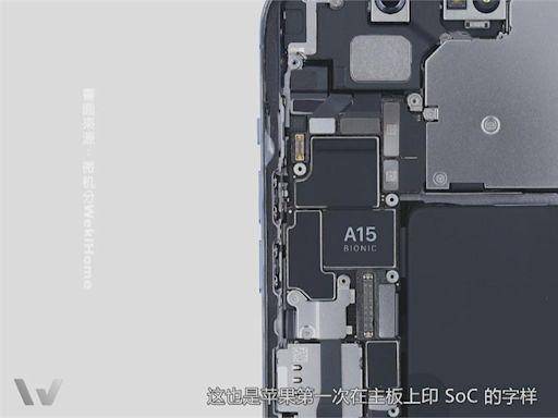 iPhone13 拆解開箱 首出現台積電A15處理器