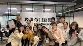 豐原高中參訪CP媒體環境 學生期待疫情解封能出國