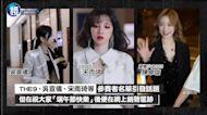 到底是上還是不上?! 選秀禁令棒打《黑怕女孩》 《中國新說唱》改朝換代奮力闖關 鏡週刊 鏡娛樂即時