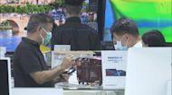 【消費券】商場稱最多人用消費券買影音產品及運動用品