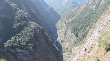 太魯閣峽谷與高山地形演化特有植物 (圖)
