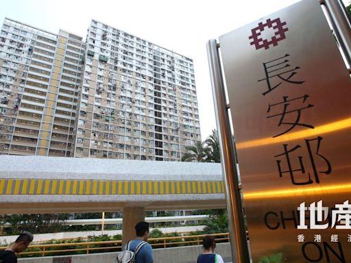 長安邨低層1房戶綠表價316.8萬沽 16年間升值近10倍 - 香港經濟日報 - 地產站 - 二手住宅 - 資助房屋成交