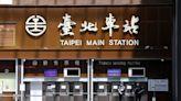 台鐵台北車站2廁所清潔工確診 感染源不明