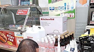 不容許發國難財 基市酒精及消毒水標示稽查