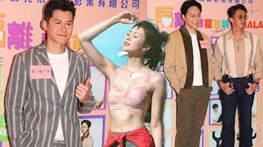 曾志偉出席首映迴避傳媒 陳家樂向連詩雅派定心丸 | 蘋果日報