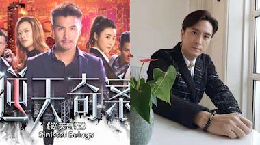 陳展鵬獲TVB安排同時演三劇 偕視帝馬國明齊搶收視