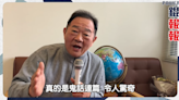 快新聞/吳斯懷不辭職 李錫錕狠批:讓軍服蒙羞!