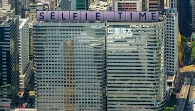 中國版雷曼?恆大跌破3港元、債務炸彈爆發 地產商、投資人、金融業怕爆