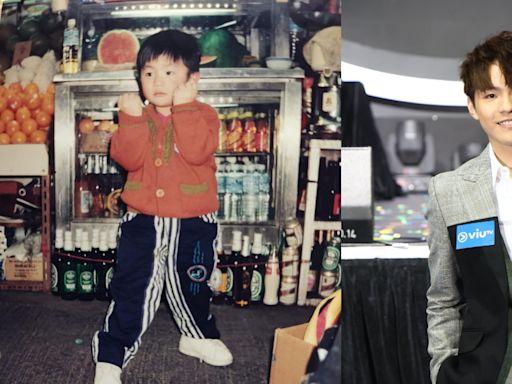 陳卓賢28歲生日粉絲燈箱應援 細數Ian十件事細個花名係「肥賢」