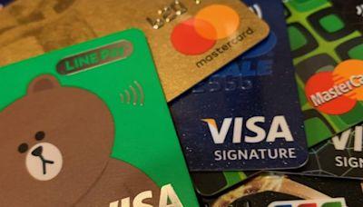 五倍券怎放大?綁定信用卡最高升級十倍券 但得盡早登錄 | 財經 | NOWnews今日新聞