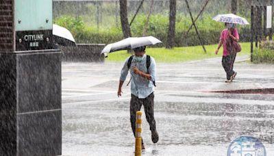 圓規颱風強襲全台停班課一覽 7校停課、台東縣多鄉鎮也停班課
