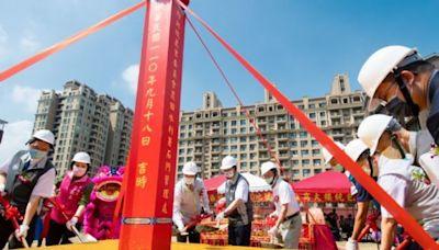 農水署石門管理處住商大樓動工 預計112年完工啟用 | 台灣好新聞 TaiwanHot.net
