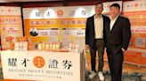 耀才:第四季港股成交熾熱新股才「有運行」 儲局收水機會增、可趁機減持ATMXJ - 香港經濟日報 - 即時新聞頻道 - 即市財經 - 新股IPO