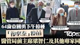 【疫苗接種】袁國勇接種「復必泰」疫苗 指接種疫苗如戴口罩籲市民注射 - 香港經濟日報 - TOPick - 新聞 - 社會