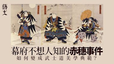 日本家傳戶曉《忠臣藏》改編自江戶史事 五大原因令人愛不釋手