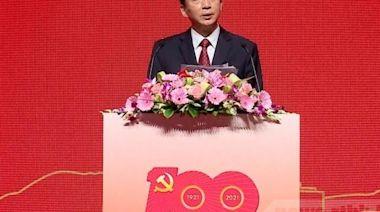 駱惠寧:歷史將以事實 回應宣稱「兩制已死」之人 | HotTV