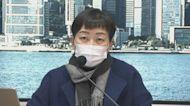 港增45宗確診源頭不明佔半 張竹君:疫情反覆並未受控
