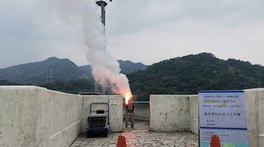 石門水庫水位歷年第2枯 集水區中午放焰劑盼人工增雨