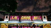 林家花園光影藝術展重磅登場 體驗虛實交錯光影響宴