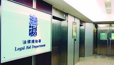【法援制度】政府完成檢討法援制度 倡刑事案禁自選律師 就每年接案數目設限 - 香港經濟日報 - TOPick - 新聞 - 政治