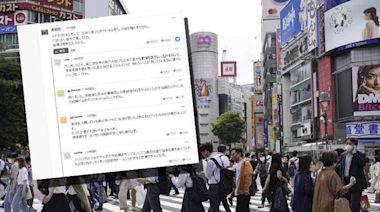 斯里蘭卡也盼日本捐疫苗 日網喊:台灣是特例,自己去買!