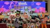 國旅券怎麼玩?全台主題樂園優惠、台灣觀巴加碼懶人包一次看!