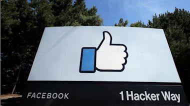 臉書上季獲利倍增 下半年示警成長減緩 - 工商時報