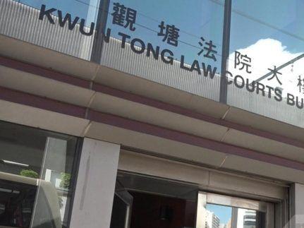 文憑試考生涉嫌爆竊中學 案件7月再訊被告獲准保釋 | 香港電台