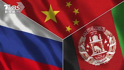 阿富汗問題三方會議 中俄承諾進行人道援助