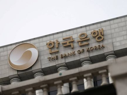 信報即時新聞 -- 韓央行:恒大問題不太可能引發金融危機