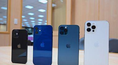 萬年劉海終於動了?蘋果 iPhone 13 外型曝光 - 自由電子報 3C科技