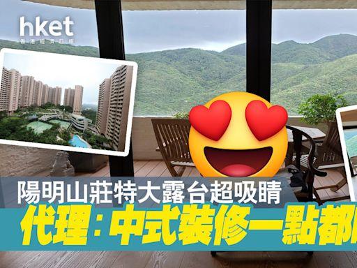 【直擊單位】5700萬買豪宅 大廳特色磚牆設計 配中式家具 - 香港經濟日報 - 地產站 - 二手住宅 - 私樓成交