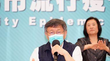 快訊/憂心新冠病毒「流感化」 柯文哲頭痛:恐要打不同疫苗