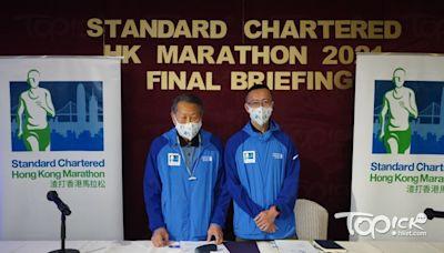 【渣打馬拉松2021】逾8成跑手已預約領取選手包 大會稱無特別限制服裝 - 香港經濟日報 - TOPick - 新聞 - 社會