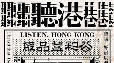 2021年7月28日 - Timable 香港 時間搜尋
