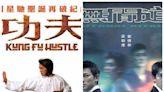 金馬奪獎港片Netflix也有!推薦7部經典香港電影