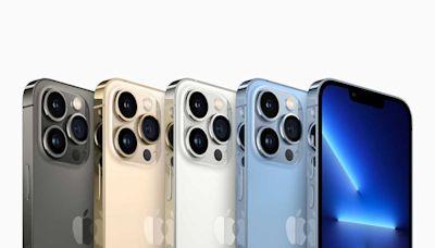 【iPhone 13懶人包】一文睇清iPhone13新功能、價錢、顏色、發售日期!