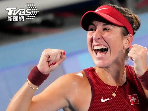 前輩都做不到!本西琪成瑞士首位網球女單金牌得主│TVBS新聞網