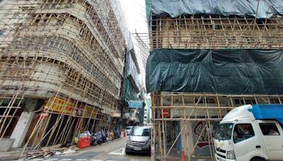 信報即時新聞 -- 市建局鴻福街項目今起招標