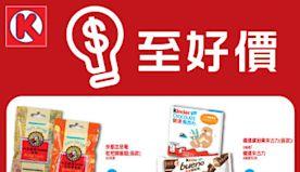 【OK便利店】零食、飲品至好價(15/04-28/04)