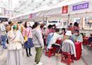 世界華人工商婦女企管協會號召 775人挽袖捐血 | 蕃新聞
